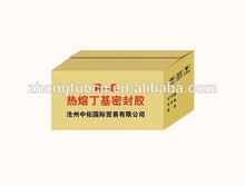 Cold Applied Tape Butyl Rubber Adhesive for Underground Steel Pipe Sealant Sealing Seal