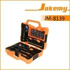 45-in-1 Anti-Drop Electronic Tools Set