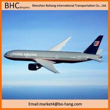 Express/Air Shipping to Lahore,India from Ningbo/Shenzhen/Shanghai/Guangzhou -skype: bhc-shipping001Sh