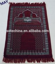 Wholesale hot sale prayer mat,prayer carpet