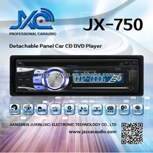 JXC--750 high quality 1 din radio of car with entrance usb