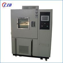 Drug Testing Machine