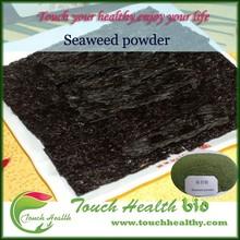 100% water soluble fertilizer Seaweed powder