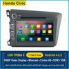 8 inch touch screen Android 4.2 Car DVD Digital Radio Tuner FM AM GPS DVD SD Free WiFi& 8G Storage
