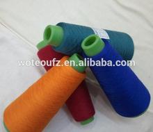 maglia viscosa misto acrilico filato