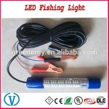 12V 6w 8W deep water fishing led light