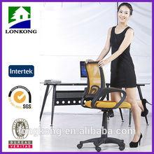 Sk224 hotsale new york city chaises de bureau
