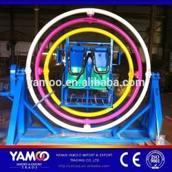 (Yamoo)Popular amusement rides human gyroscope mechanical ride/ human gyro for sale!