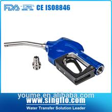 diesel nozzl/fuel nozzle/nozzle gun for adblue system