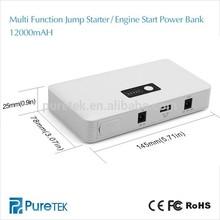 High Quality Emergency Power Supply 12000mah For All Brand Car / Powerful Mini Auto Jump Starter Lipo Car Battery