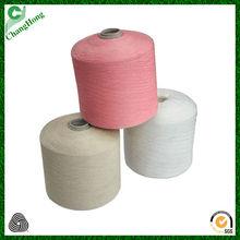 wholesale good quality 100% Merino wool yarn , raw wool price