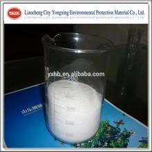 Water Treatment Polymer Anionic Polyacrylamide Flocculant (APAM) CAS 25085-02-3 / 9003-05-8