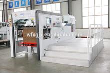 XMQ-1100 corrugated paper automatic african fruit die cutting carton machine