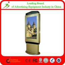 65inch Customized Standalone Network Screen Lcd Digital Advertising Equipment