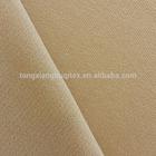 100% nylon silk stockings fabric