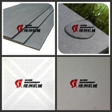 asbestos free fiber cement ceiling board