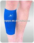 Blue color high elastic soft calf protection