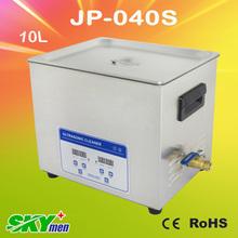 Skymen 10L digital ultrasonic vegetable washer, vegetable washing equipment sink