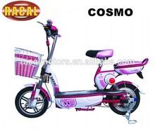Cosmo 2014 new model pocket bike,mini pedal start moped for sale ,mototec 24v cheap price