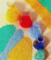 Coating material paint pigment