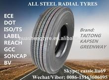 10r 22.5 radial truck tyre
