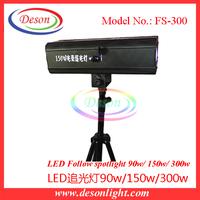 hot selling new 150W led follow spot light wedding spot light for party