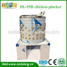 Five chicken per time poultry plucker rubber finger for plucker