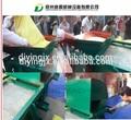 Grão vibração limpeza peneira / semente equipamentos de limpeza com trigo huller