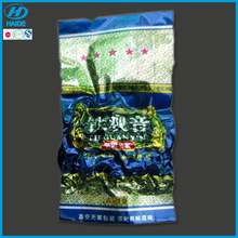 high quality vacuum plastic packing bag for tea packaging bag