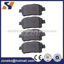 04465-12592 for TOYOTA COROLLA auto brake pad prices toyota parts