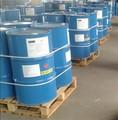 N- propílico bromuro( npb) del fabricante de la provincia de shandong en china