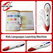 New Produce Fancy Reading Pen study English ODM OEM manufacturer China