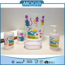 Baby Houseware Design Plastic Bathroom Sanitary Set