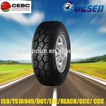 high quality radial car tire