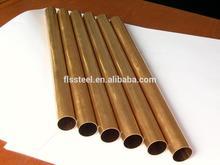 Air conditioner insulated copper tube /copper pipe
