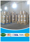 beta-Sitosterol 83-46-5 On Sales Factory Retail Wholesales Stock Delivery Lowest Price !!!