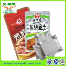 custom printed china supplier food grade aluminum foil high temperature cooking bag in packing bags