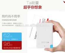 made in china portable power bank 5000 mah emergency power bank