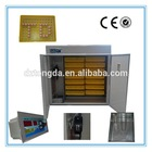 TD-1232 Best quality cheap price commercial chicken egg incubator eggs
