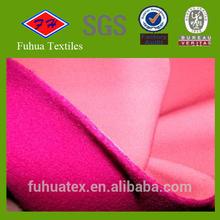 winter coat polar fleece fabric/windproof polar fleece fabric/windproof bonded fabric