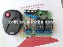Wireless 220V Remote Control Power Switch RF Remote Cpntrol Light Switch