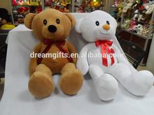 Giant white/brown bear big teddy bear 200cm