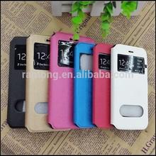 PU flip cover case for nokia lumia 730