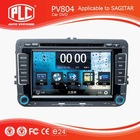 Newest PLC multimedia car dvd player with gps navigation system