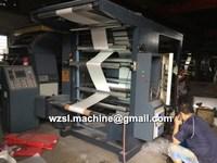 2 color small plastic bag flexo printing machine (SL2600)