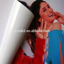 self adhesive PVC vinyl for outdoor advertisement