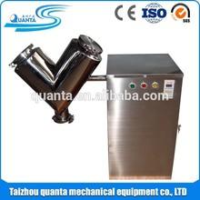 Small Powder Mixer for Pharmaceutical Powder or Granules,V Shape Mixer VH-14