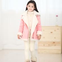 MS60836C wholesale teenage children Korean style long winter girls coats