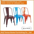 Iron chair,With back,Many colors painted,Stackable,TB-5701