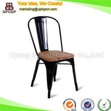 Metal furniture designs wood seat iron bistro garden chair (SP-MC035W)